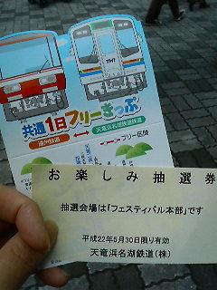 201005301145000.jpg