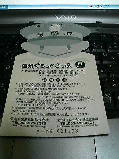201006291003000.jpg
