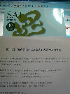 200810190001000.jpg